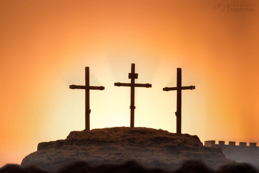 Голгофа три креста